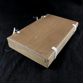 清嘉庆对山问月楼木刻本《古微书》一函两册 三十六卷,大开本极初印本