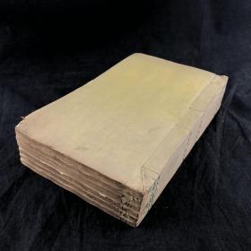 清雍正就閑堂雕版《墨池編》線裝六冊二十卷