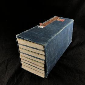 明刻版经折装《舍利弗阿毗昙论》一函八册