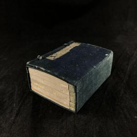 明治十三年 袖珍版《标纂十八史略校本》和本(附录地图) 线装5册全