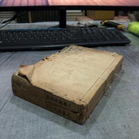 民國上海才記石印本《工藝制造新法書》兩冊兩卷