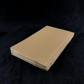 清光绪五年夏月傅忠书舍校《陶靖节先生集》两册八卷全