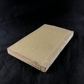 清嘉慶十三年白紙線裝木刻本《焦氏易林》兩冊十六卷全,黃丕烈刻本,精寫刻初印本