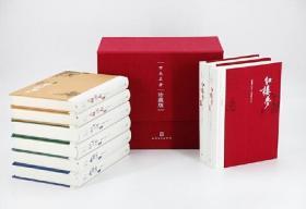四大名著珍藏版套装(套装共8册人民文学出版社)  1H12c