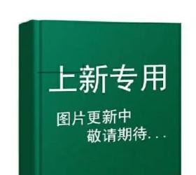 2000年版全国统一安装工程预算定额    1G08c