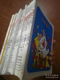 小猫当当系列全20册:小猫当当第一辑全10册+小猫当当第二辑全10册