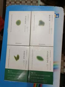 钻石途径系列(1-4)全四册