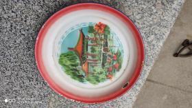 搪瓷;七八十年代的搪瓷盘一个{长春市搪瓷厂}火炬牌商标