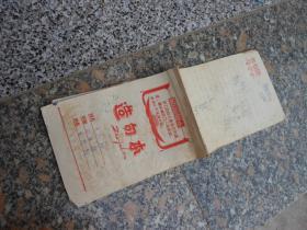 日记本笔记本;文革造句本毛主席最高指示