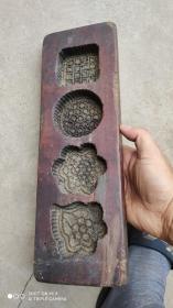 木质印模;模具大月饼点心糕点模子吉祥图案做工精细双面工艺还有人物图案长方形长36厘米厚911厘米4厘米