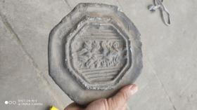 陶器类;古砖雕一块又说是瓦当八角型植物纹饰