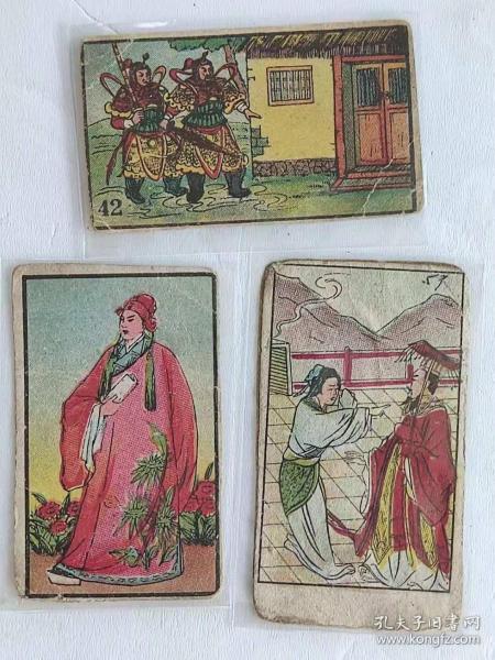 民国美术宣传图片 (硬卡纸)民间神话、传奇故事《孟姜女、牛郎织女、宝莲灯》3片