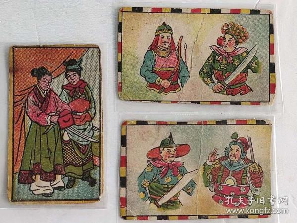 《历史人物》水浒传六位英雄 民国美术宣传图片 (硬卡纸)