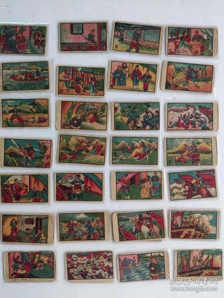 《梁红玉与韩世忠》 民国美术彩色图片一组31张 硬卡纸 有顺序编号 活页连环画形式