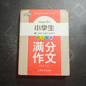 11-09-26. 金浩 /  / 2011-01 / 平装