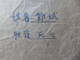 湖北新洲人物·供销社 邓斌