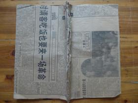 光绪版大开本  李氏族谱卷之首 世传 诗词 寿序 序 龙章 墓志