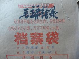 湖北新洲人物·食品公司 阮德清