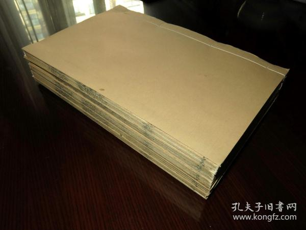 清咸丰刻本《绘图山海经广注》5册18卷全 图74幅