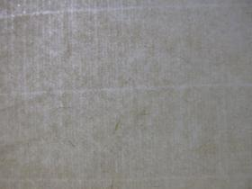五十年代  四号玉扣纸一刀200枚 5.7公斤
