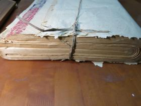 五十年代 六号玉扣纸  一刀200 枚