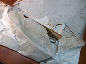 五十年代桑皮纸100张