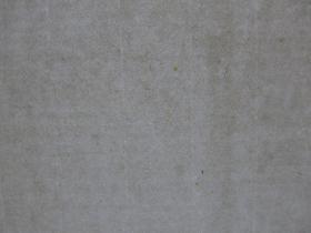 民国纯楮皮纸83张 尺寸56×42cm 1.52kg
