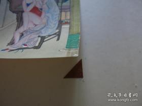 清代 名家绘制 12幅全 春  图