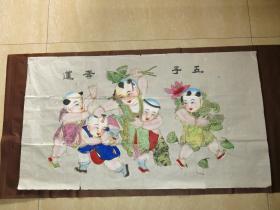 清末木版年画一幅《五子夺莲》 110*61.3厘米
