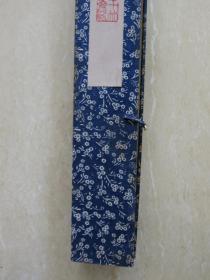 七十年代安徽十竹斋制 手绘吉祥纹五彩粉笺 六尺 一盒8枚