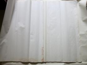 清代 四尺 单宣纸 44张