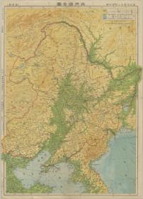 【复印件】伪满洲国全图(1939年制图)日本侵华殖民史料 东北老地图 原图高清复印
