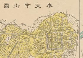 【复印件】最新伪满洲国新地图(1932年制图)2 日本侵华史料 东北老地图 原图高清复印
