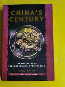 原版:China's Century(精装16K)