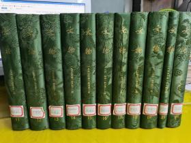 【文物】(文物參考資料)合訂本布面精裝 1956年全年  1957年全年  1958年全年  1959年全年  1960年第一期至第十期  1961年全年  1962年全年  1963年全年  1964年全年  1965年全年  1966年第一期至第五期  (11 、12 、13 、14、 15 、16 、17、 18 、19 、20 、21 )11本合售