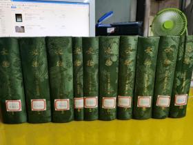 【文物】(文物參考資料)合訂本布面精裝 1950年全年 1951年全年  1952年全年  1953年全年  1954年全年  1955年全年  (1、 2、 3 、4、 5 、6 、7 、8 、9 、10)10本合售   作者:  文物參考資料編輯部 出版社:  文化部 版次:  1 印刷時間:  1955-01 出版時間:  1955-01 印次:  1 裝幀:  精裝