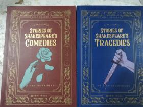 二手正版 全英文版 莎士比亚喜剧+悲剧故事集 威廉·莎士比亚 华东理工大学出版社9787562852094