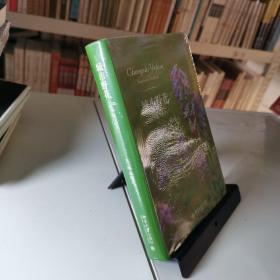 城市野花(精华版口袋书)