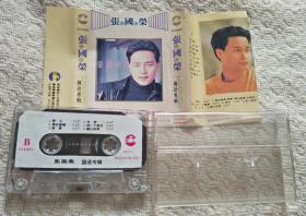 老磁带:张国荣国语专辑 当年情
