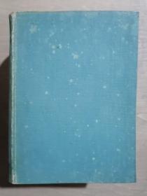《增补日华大字典(汉字索引)》(改装版)【大正十四年(1925年)出版】(60开精装)八五品