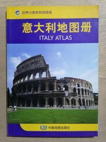 《意大利地图册》(32开平装 铜版彩印)九品