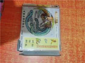 VCD 光盘 三碟 天仙配 四集神话剧 黄梅戏