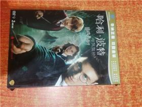 DVD 光盘 双碟  哈利波特与凤凰社
