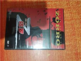 DVD 光盘 佐罗