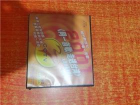 VCD 光盘 双碟 同一首歌 走进台湾 元宵特辑演唱会 团圆版 1 2 缺3 4