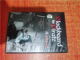 DVD 光盘 黑胡子大盗