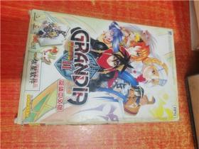 CD 游戏光盘 4碟 格兰蒂亚 Ⅱ 简体中文版