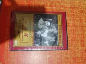 DVD 光盘 三剑客
