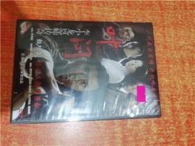 DVD 光盘 叶问 甄子丹