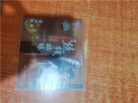 VCD 光盘 双碟 评剧 电影版 丝线姻缘